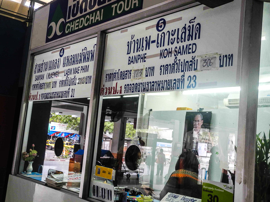 Кассы автовокзала Бангкок