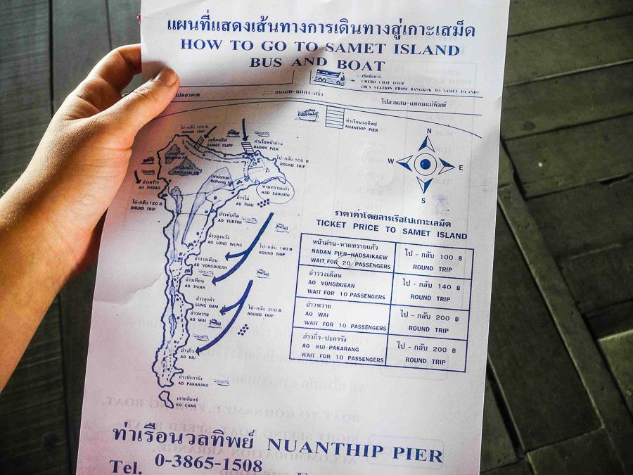 Карта Самета