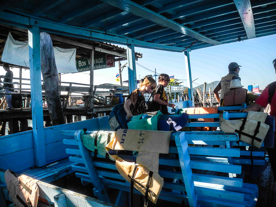 Лодка до острова Самет