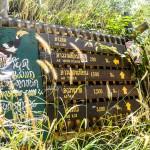 Ко Самет, фотопрогулка по острову и общие выводы