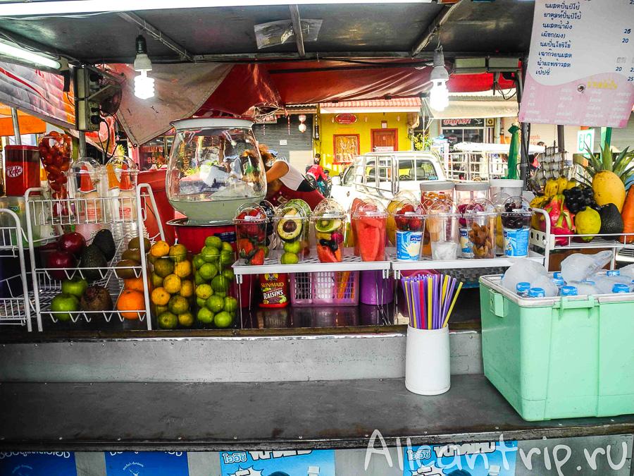 Дешевые шейки в Районге
