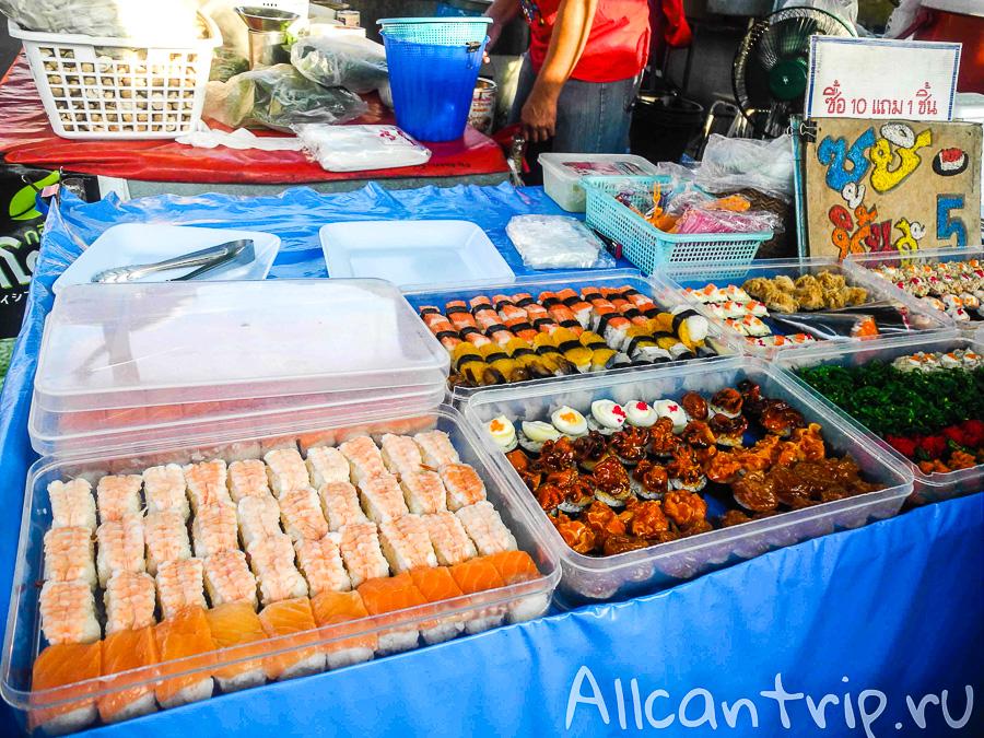 Вечерний рынок в Районге