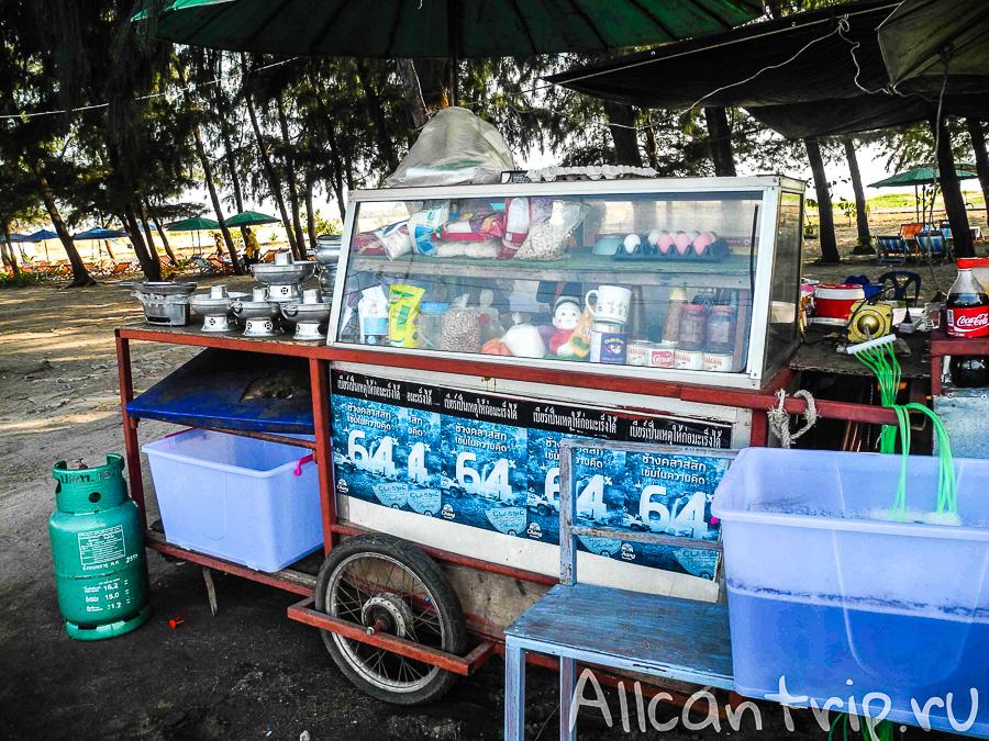 Кафе на пляже Районга