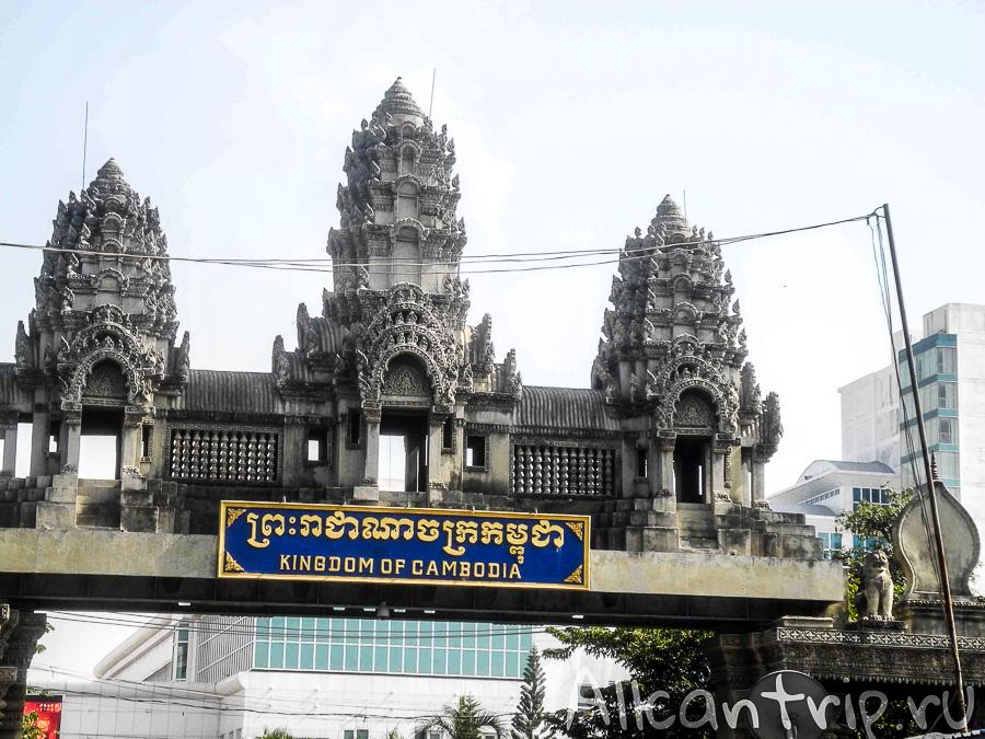 Граница с Камбоджей, Пойпет