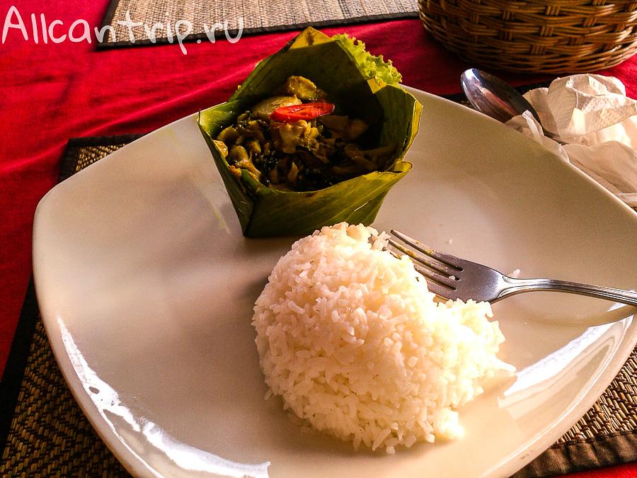 Амок с рисом в Сием Рипе