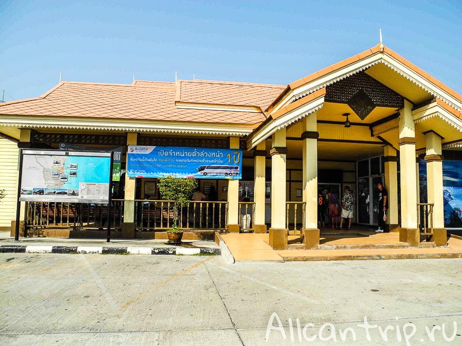 Автовокзал Хуахина