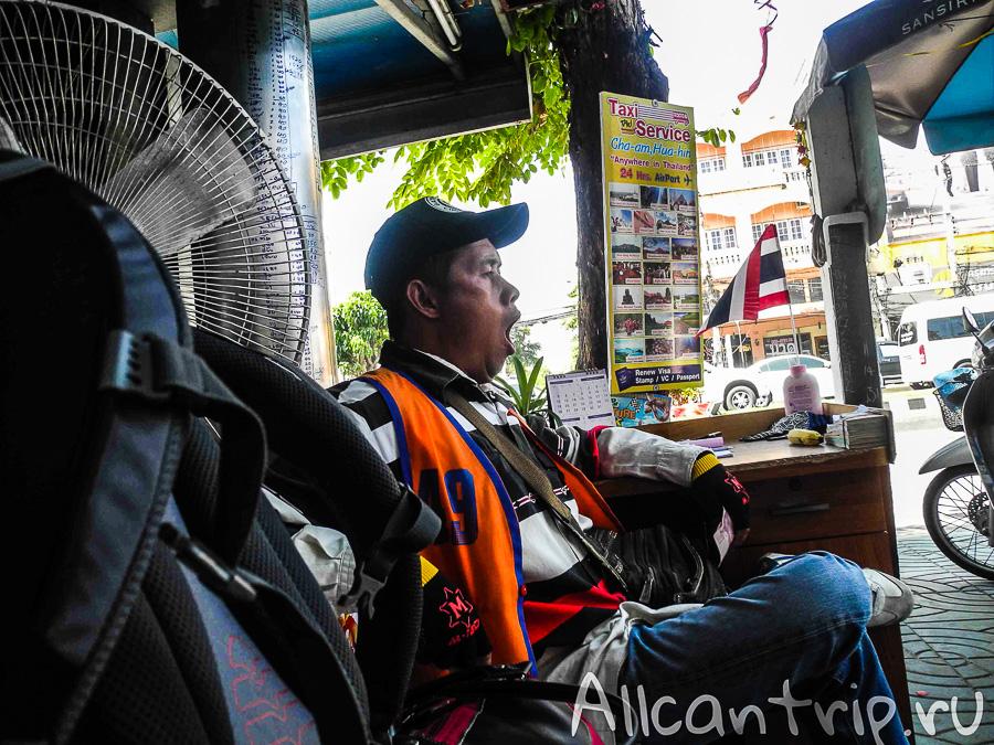 Автобусная остановка в Ча Аме