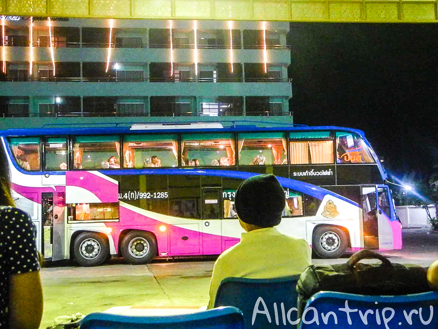 Автобус из Хуахина в Краби