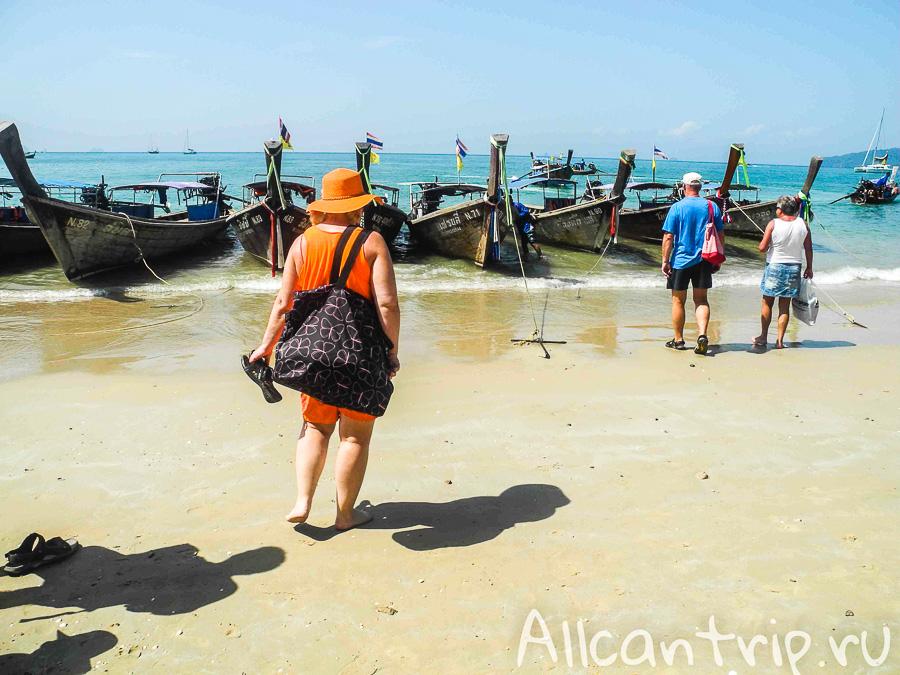 Лодки до Прананга