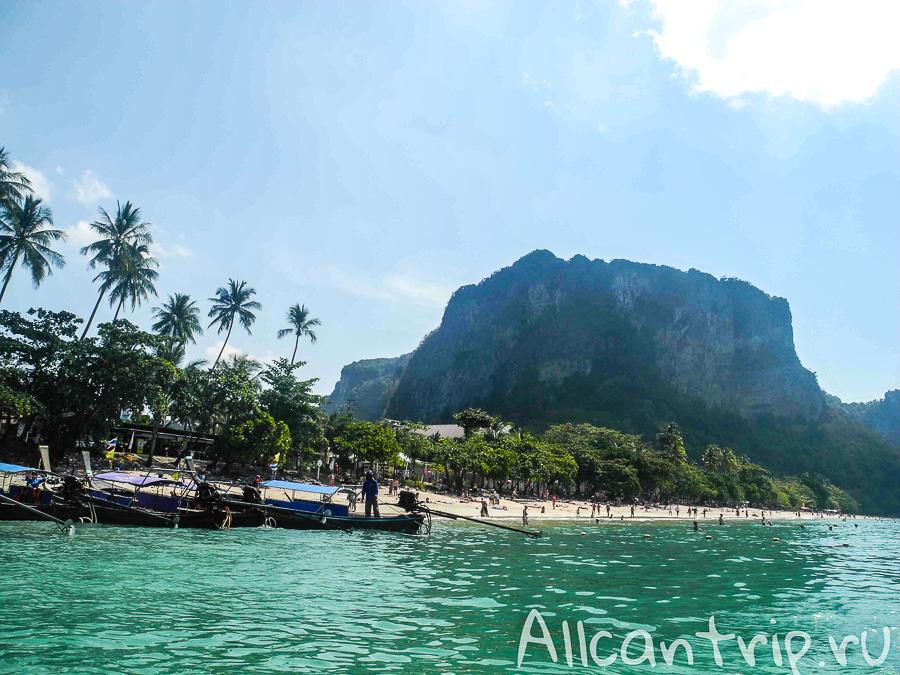 Пляж Прананг Краби