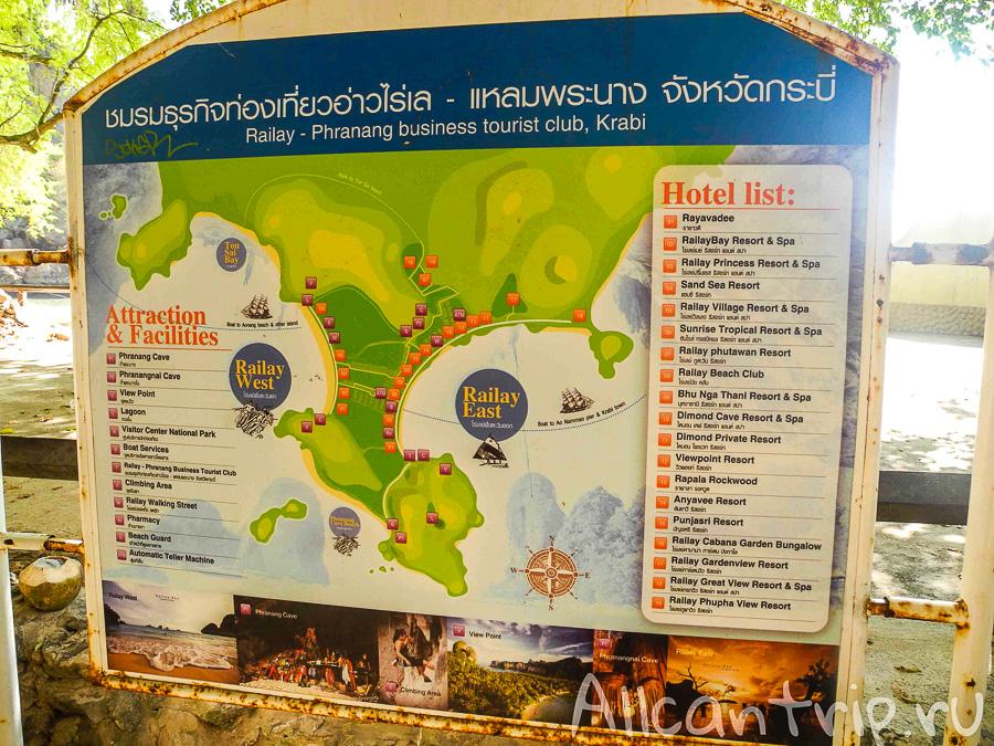 Карта пляжа Прананг Краби