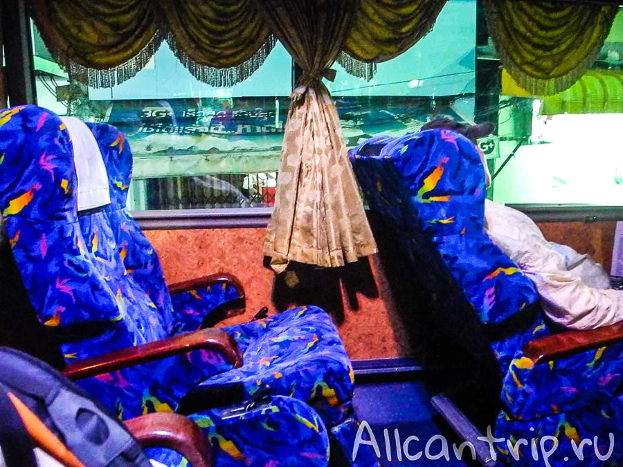 Автобус Хатъяй - Куала-Лумпур