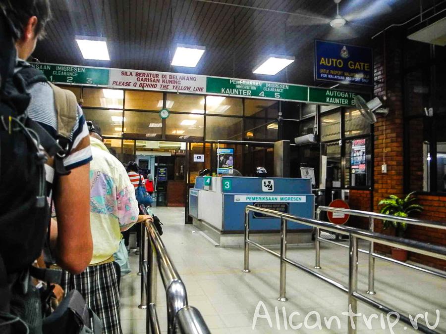 Паспортный контроль на тайско-малайской границе