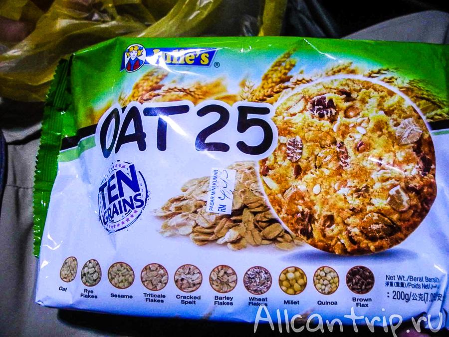 Печенье 10 злаков из Малайзии