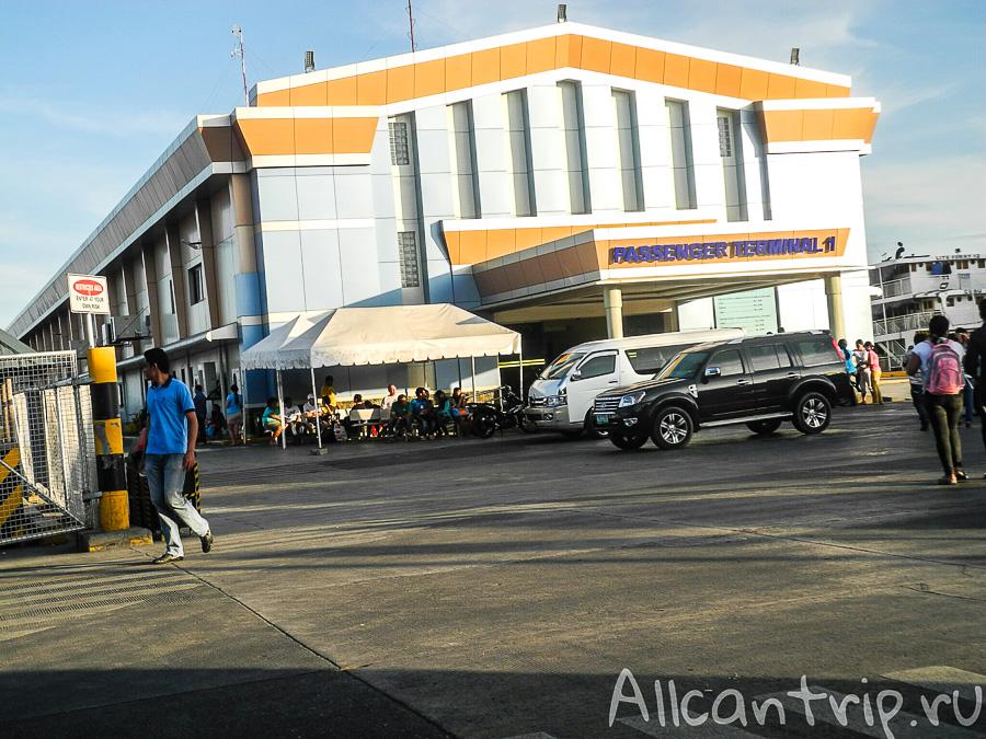 Терминал №1 на Себу, с которого уходят паромы от Себу до Тубигона (остров Бохол)