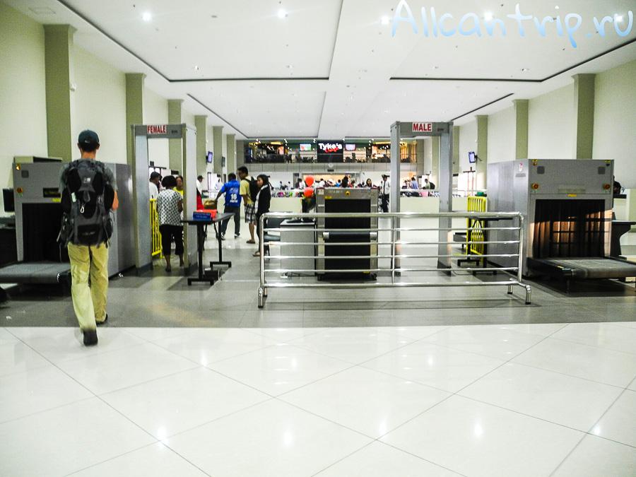 Терминал пирса № 1 в Себу