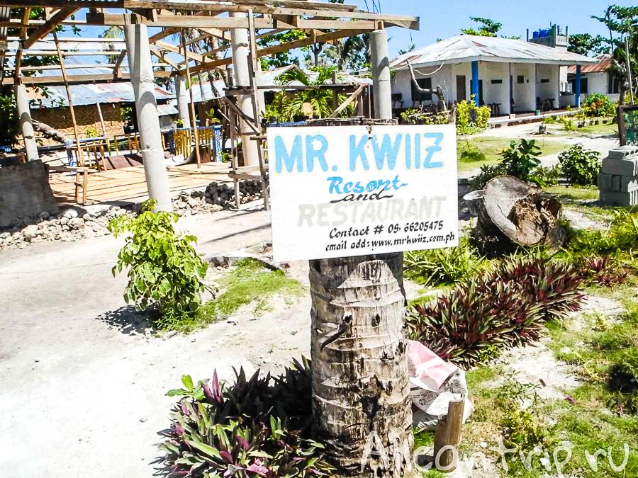Отель Mr. Kwiiz Resort на Малапаскуа