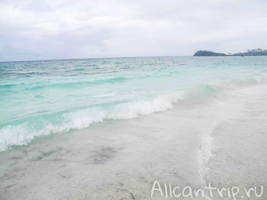 Волны на Малапаскуа