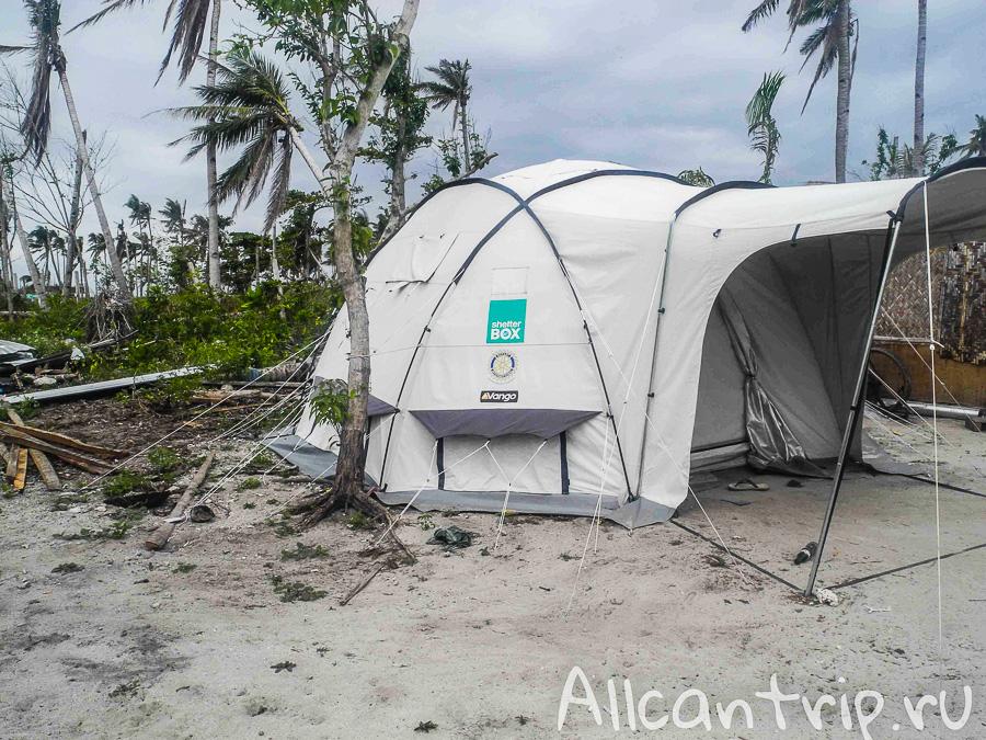 Волонтерская палатка на Малапаскуа