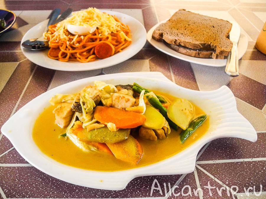 Еда на Малапаскуа