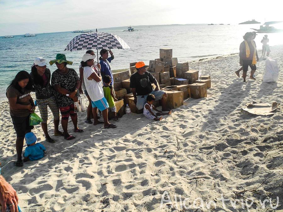 Гуманитарная помощь Малапаскуа