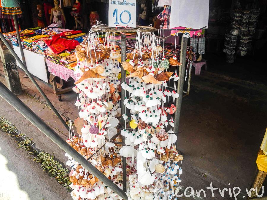 Сувениры в Бан Пхе
