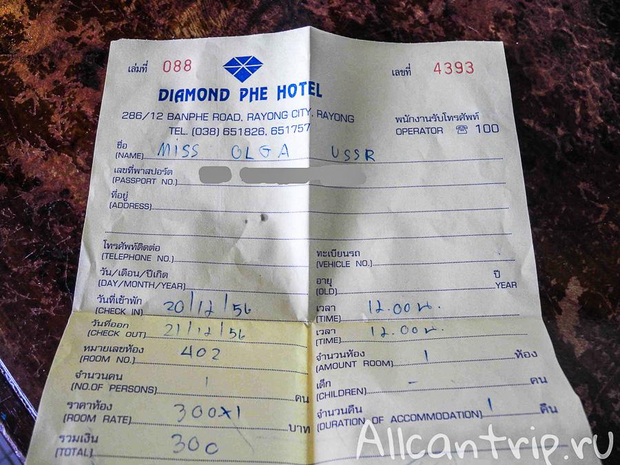 Отель в Бан Пхе