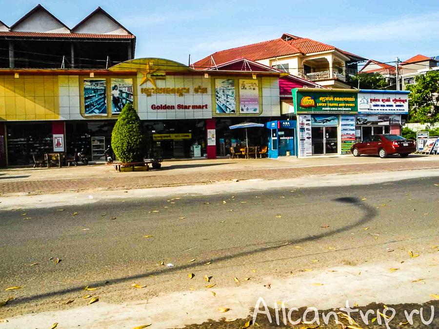Супермаркет на пляже Серендипити