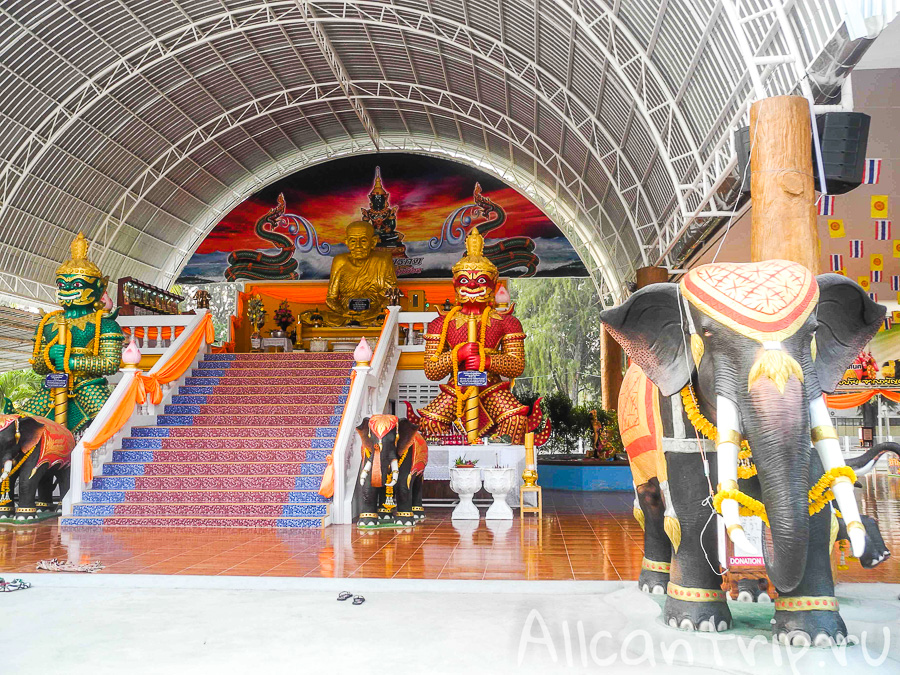 Храмы Ча ама