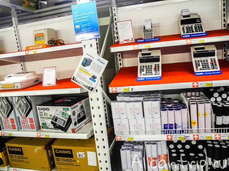 Купить радиотелефоны и телефоны DECT в интернет