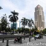 Прогулка по центру Куала-Лумпура (фотопост)