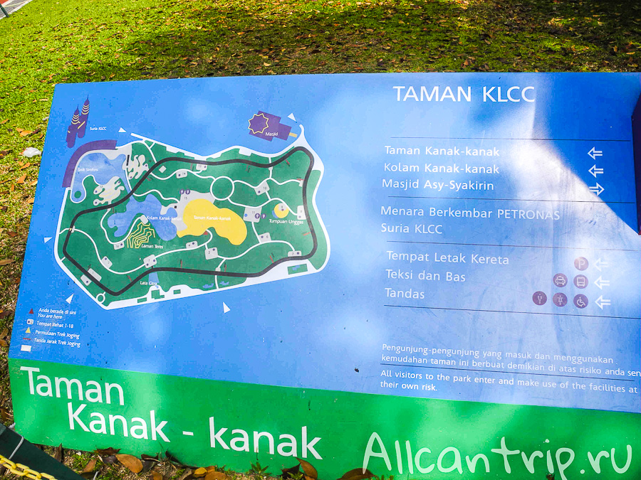 Схема парка рядом с петронасами