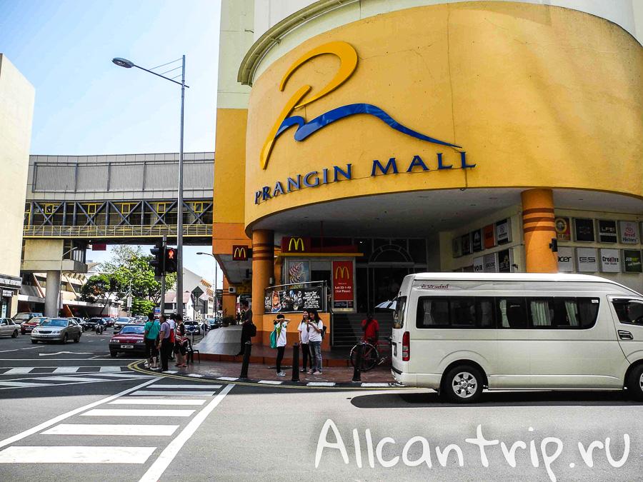 Торговый центр в Джорджтауне Пенанг