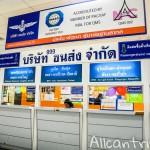 Как мы добрались из Бангкока в Ча-Ам