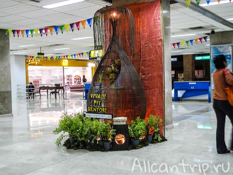Аэропорт Себу на Мактане