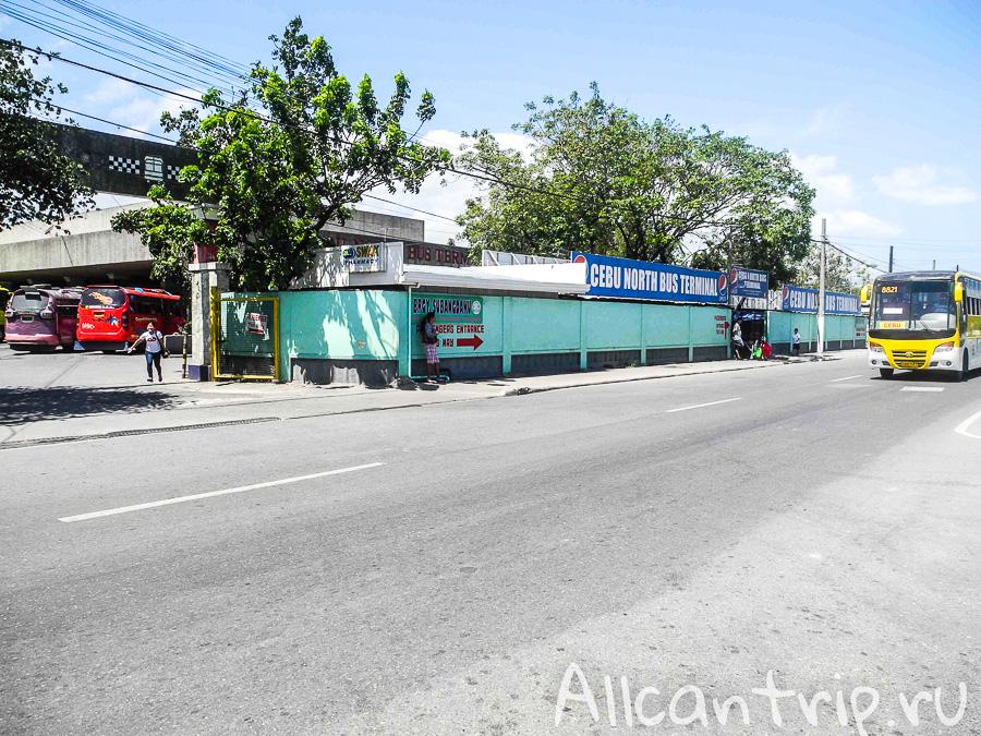 Северный автовокзал в Себу
