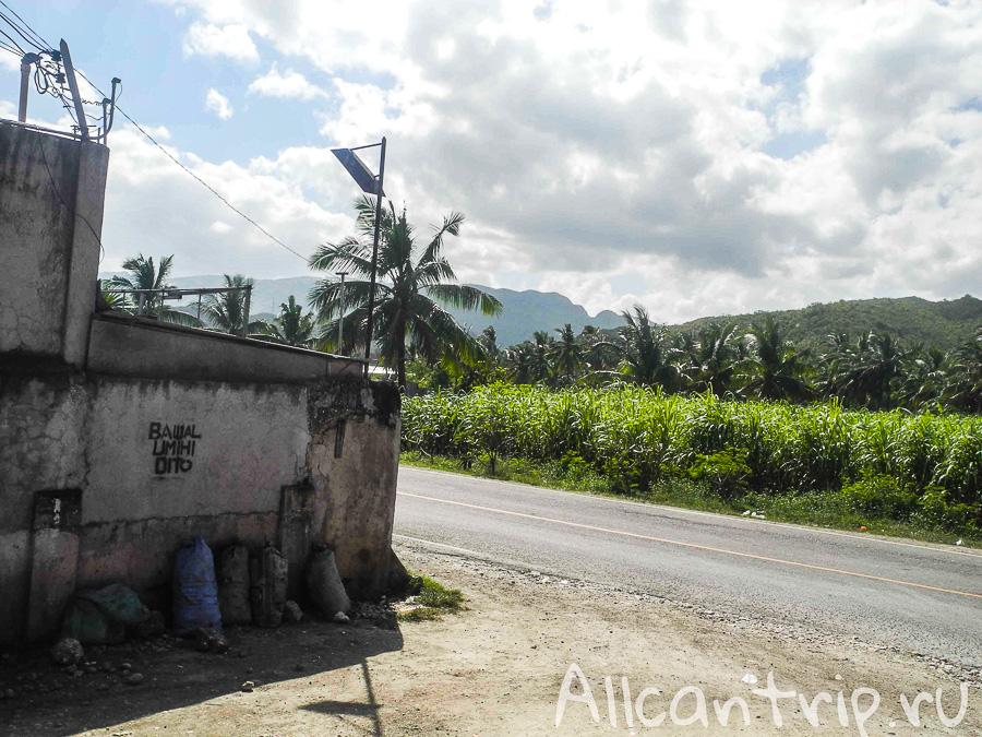 Остановка после города Кармен на Себу