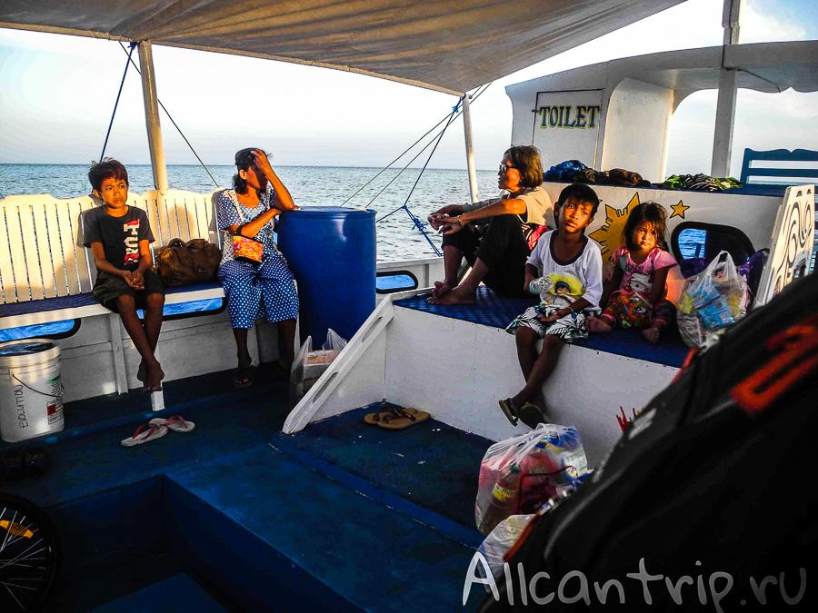 Последняя лодка до Малапаскуа