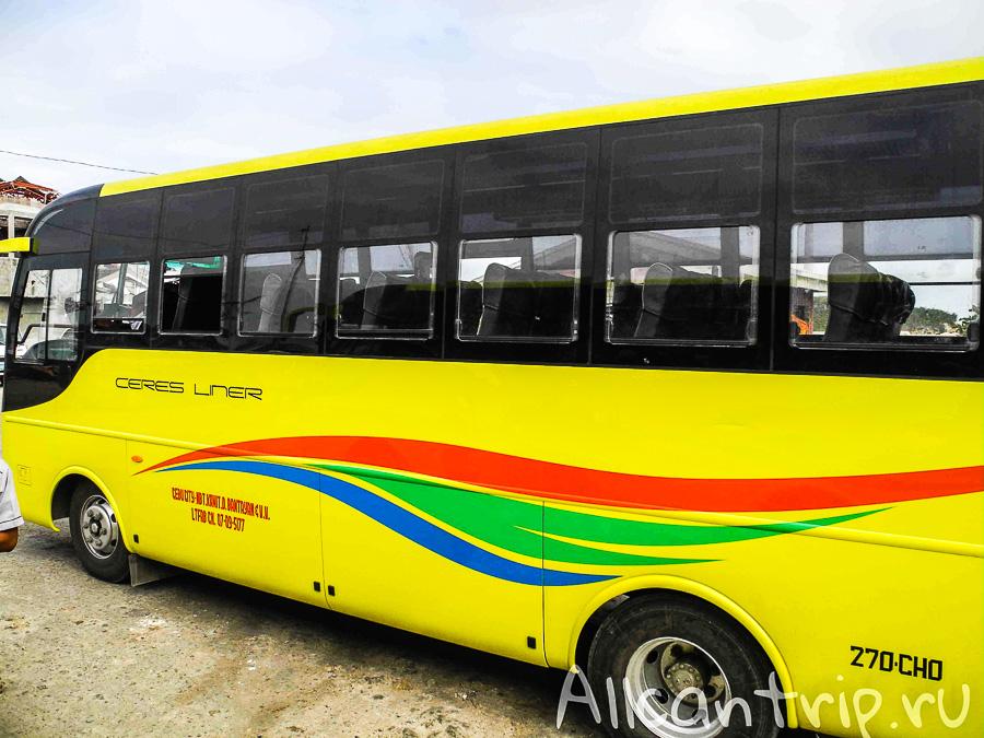 Автобус от Майя до города Себу