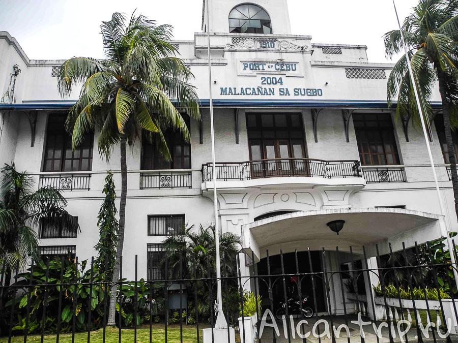 Резиденция президента Филиппин в Себу