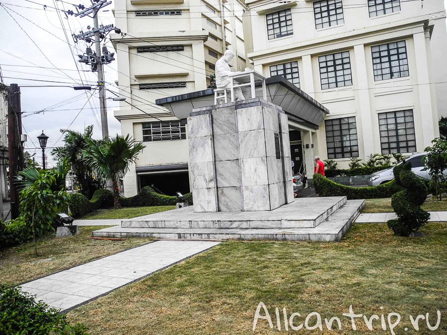 Колледж Санто Ниньо Себу