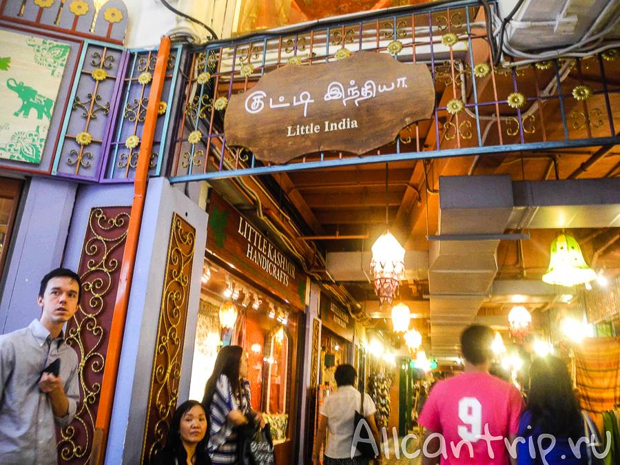Central market  в Куала-Лумпур