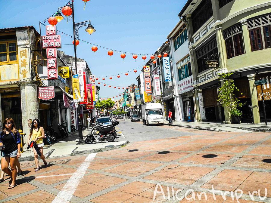Китайская улица в Джорджтауне на острове Пенанг