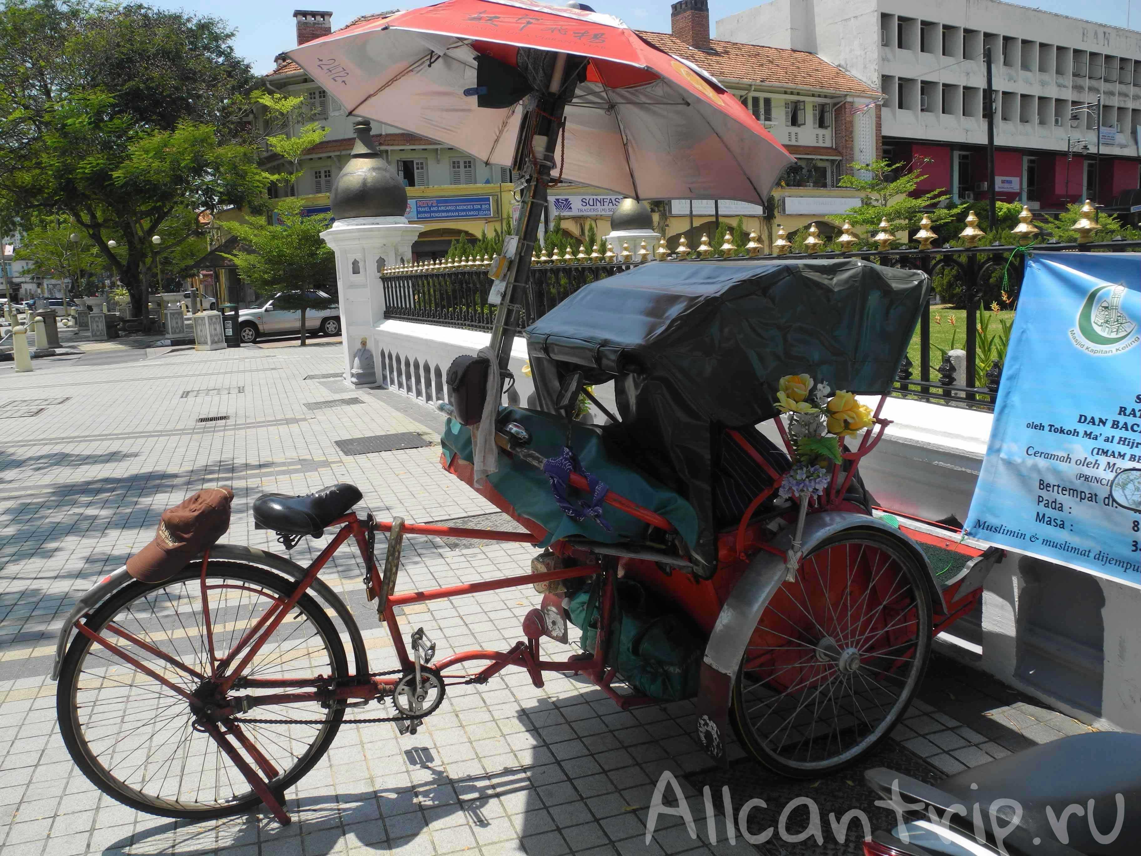 Велорикша в Джорджтауне на острове Пенанг