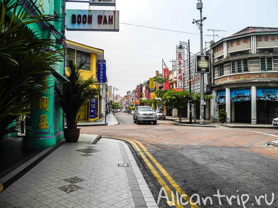 Китайский квартал в Джорджтауне на острове Пенанг