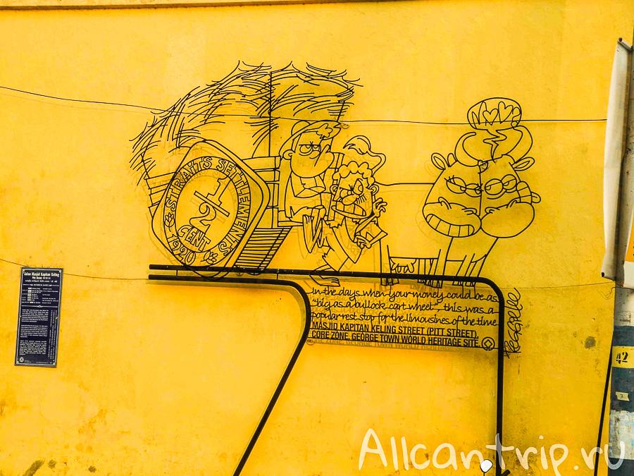 Настенные рисунки в Джорджтауне на острове Пенанг