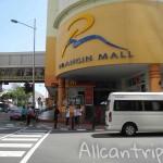 Остров Пенанг. Полезная информация (как добраться, где жить, чем заняться)