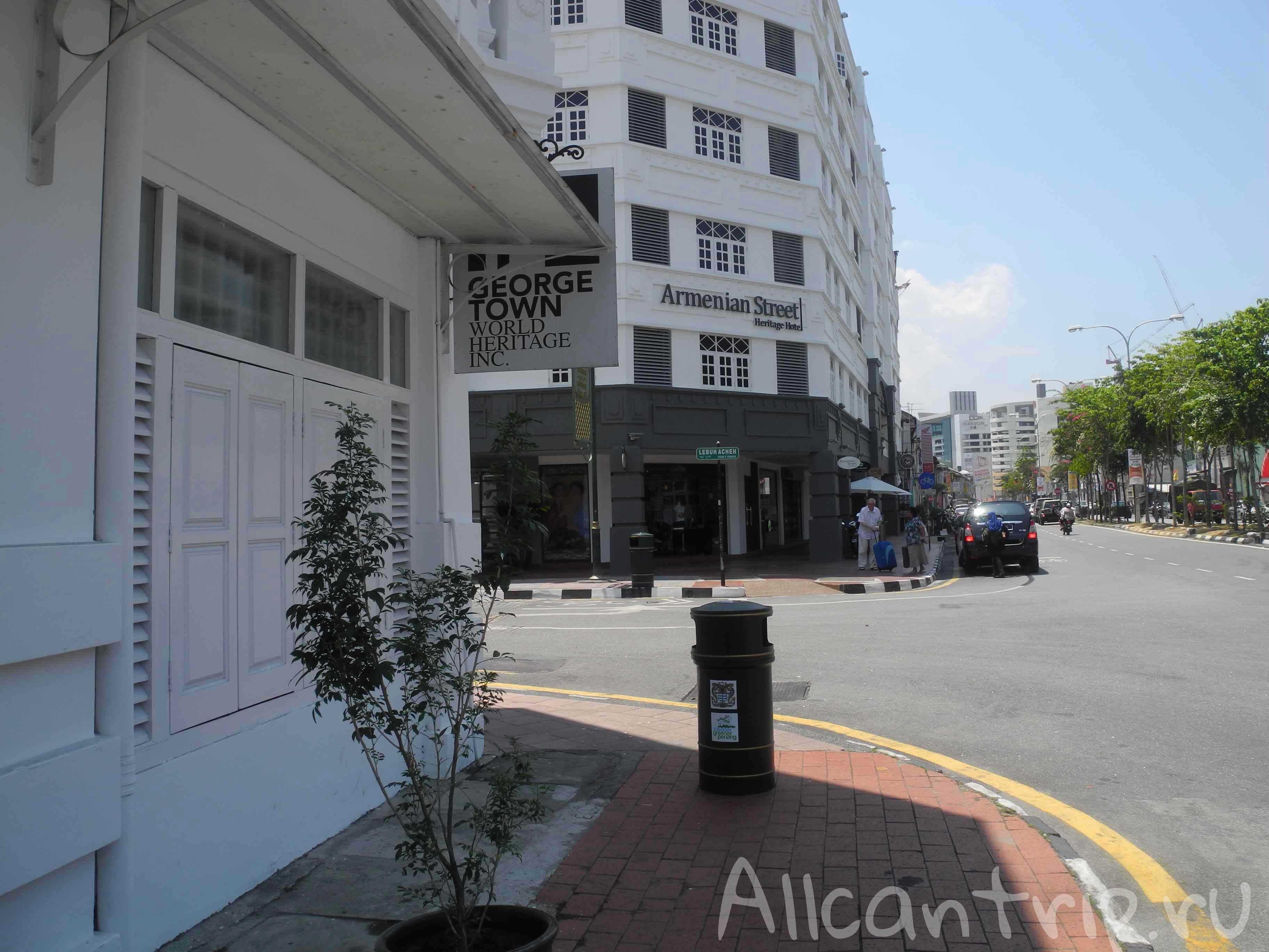 Армянская улица в Джорджтауне Пенанг