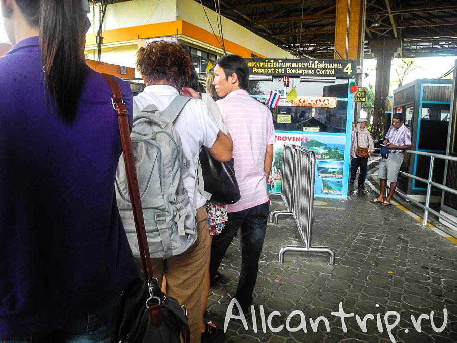Из Пенанга в Таиланд на автобусе