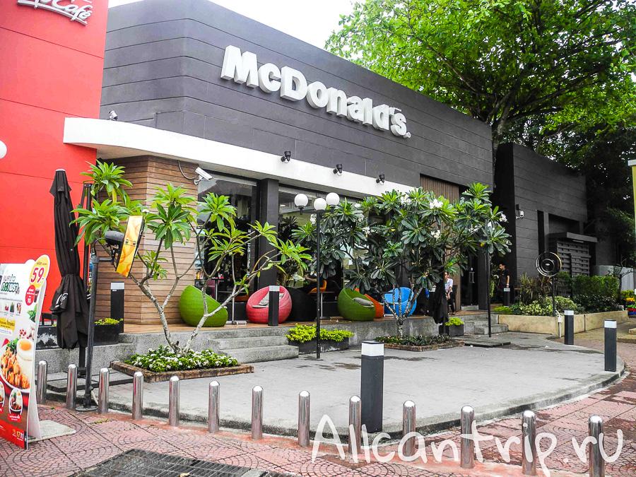 Макдоналдс в Хатъяй